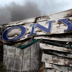 Sony-warehouse-007
